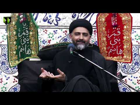 [08] Topic: Qualities of Companion of Imam Hussain (as)   Moulana Nusrat Bukhari   Muharram 1441 - Urdu