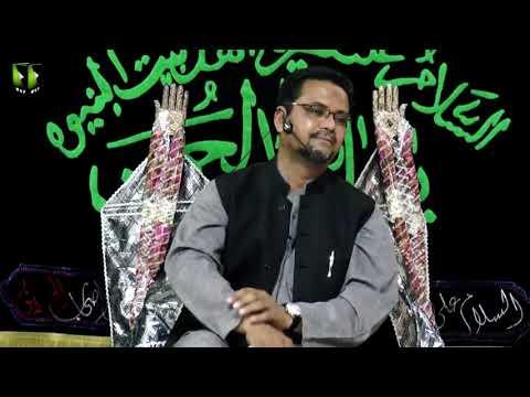 [08] Topic: Imam Ali (as) Mazloom Tareekh | Dr. Zahid Ali Zahidi | Muharram 1441/2019 - Urdu