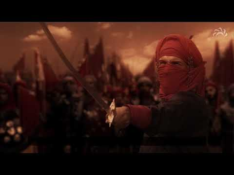 ASHURA | Epics of Karbala | English