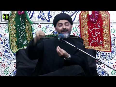 [09] Topic: Qualities of Companion of Imam Hussain (as)   Moulana Nusrat Bukhari   Muharram 1441 - Urdu