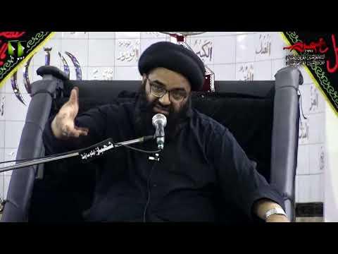 [09] Topic: Maqsad e Karbala Aur Ahad e Hazir | H.I Kazim Abbas Naqvi | Muharram 1441/2019 - Urdu