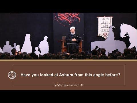[Clip] Have you looked at Ashura from this angle before | Agha Alireza Panahian2019 English Farsi sub Eng