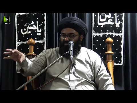 [05] Topic: Falsfa e Ghaibat-e-Imam or Hamari Zimadari | H.I Kazim Abbas Naqvi | Muharram 1441 - Urdu