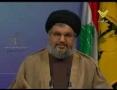 Sayed Hassan Nasrallah - Speech at Graduation Ceremony - Arabic