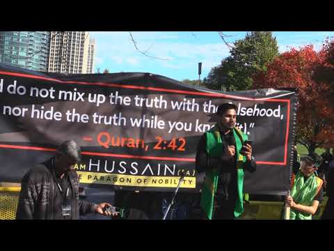 Tilawat-e-Quran - Arbaeen Walk Toronto Oct  20, 2019 - Arabic English