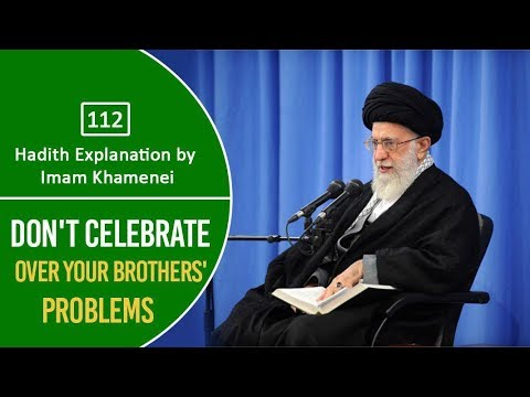 [112] Hadith Explanation by Imam Khamenei   Don't Celebrate Over Your Brothers' Problems   Farsi Sub English