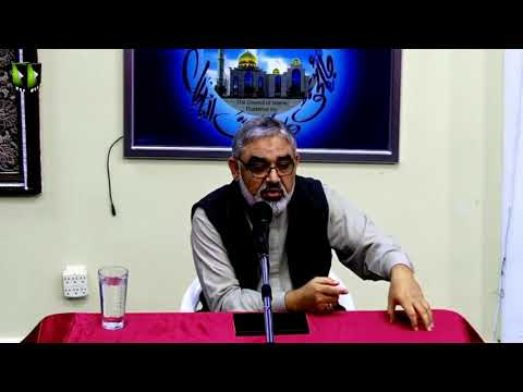 [Zavia | زاویہ] Current Affairs Analysis Program | H.I Ali Murtaza Zaidi | Session 01 | 08 Nov 2019 - Urdu