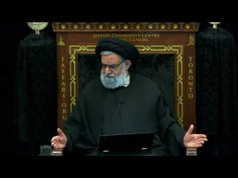 BBC Sex Trade Documentary | Mut\'ah: The Real Ruling - Maulana Syed Muhammad Rizvi - Urdu