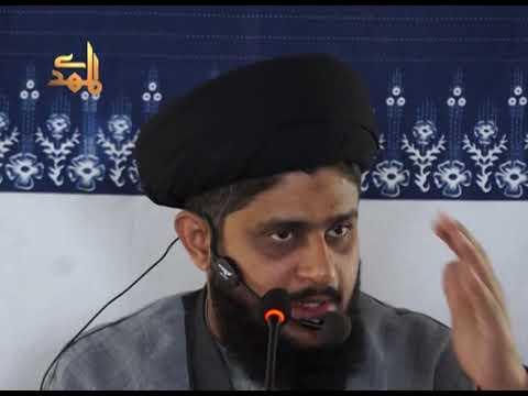 Paighambar Muballigh-e-Tauheed   H.I Urooj Zaidi - Urdu
