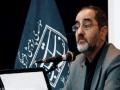 ریحانه   بررسی رابطه شأن اجتماعی و اشتغال بانوان - Farsi