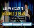 An Open Message To The World of Islam By Imam Khamenei | Farsi Sub English