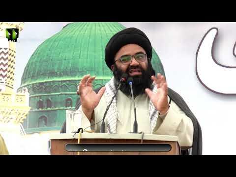 [Speech] Youm-e-Mustafa (saww)   H.I Kazim Abbas Naqvi   University of Karachi - Urdu