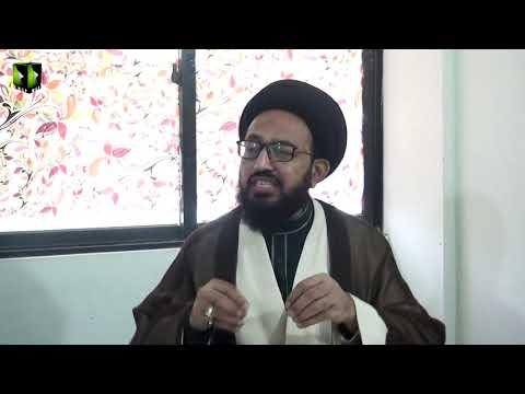 [Lecture 13] Elm -e- Irfan | علم عرفان | H.I Sadiq Raza Taqvi - Urdu