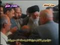 Rehbar Khamenai Reciting Nikah - Persian
