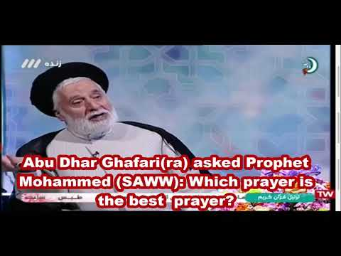 Best Prayers by Prophet (SAWW) to AbuZar (RA) ؑFarsi Sub English