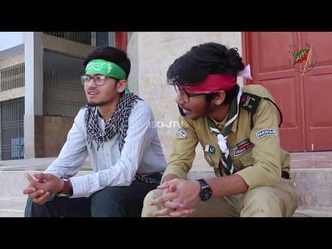 Short Film | Eik Josheeli Chekh ایک جوشیلی چیخ | ISO JTU | Yom-Ul-Quds Urdu