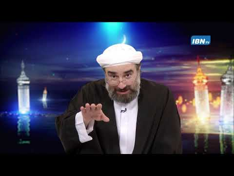 [25 Lecture] Dr. Faroukh Sekaleshfar  HOLY RAMADHAN 1441/2020 - English