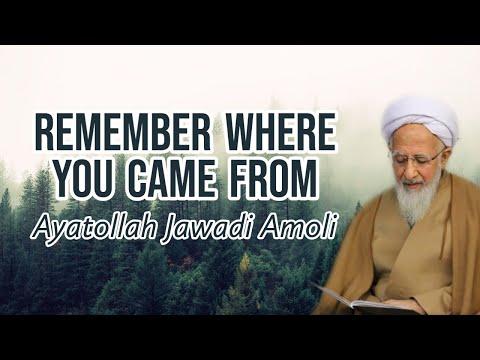 Remember Where You Came From | Ayatollah Jawadi Amoli | Farsi Sub English