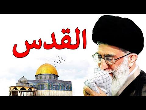 [Clip] Youm Al-Quds | Rhebar Syed Ali khameni Farsi Sub Urdu