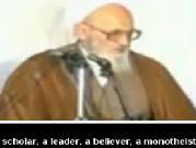 Ayatollah Hassanzadeh Amoli speaks about Ayatollah Khamenei - Persian sub English