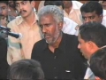 Aai Jori Umal Masaib Di - Haji Iqbal - Punjabi