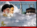 Supreme Leader Ayatullah Khamenei - HAJJ Message 2009 - Persian