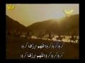 Noha - Karbala Karbala Karbala - Arabic sub Urdu