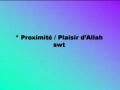 Tafsir of Surah Asr Part 7 - Gujrati French