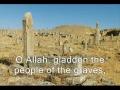 Dua-Allah Humma Adkhil - Arabic Sub English