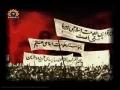 Yaadgar Waqiyat - Inqilab-e-Islami Documentarty - Part 1 - Amn-o-Istihkam Ka Wahm - Urdu