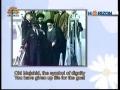 Khomeini-e-Imam - Song on Imam Khomeini R.A - Farsi Sub English