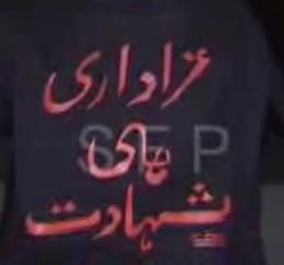 **MUST WATCH**Al-Shaheed Kahani - Azadar 3 of 3 in URDU