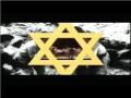 [URDU Documentary] Holocaust: Haqeeqat ya Afsana - Part 1/2