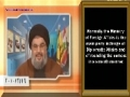 Sayyed Nasrallah: ISRAEL & ARAB Governments are SHOCKED by Syrian Foreign Minister response - Arabic sub English