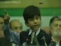 Heart touching Pakistani Child Speech (Must Watch) - Urdu