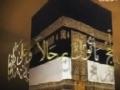 Sacred Defence: Karbala, we are coming - Farsi sub English