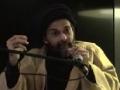 Must Listen Lecture on Shahood By Hujatul Islam Agha Abbas Ayleya - English
