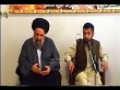 Qayamat - Qayamat e Sughra - Ayatullah Bahauddini - Lecture 12 - Persian - Urdu - 2009
