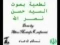 Sayyed Nasrallah recites Latmiya - Arabic