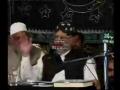 Eeman e Abu Talib  - Dr. Tahir ul Qadri 5 of 10 -  Urdu