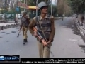 Special Report On Ongoing Situation In Occupied Kashmir - 15 SEP 2010 - English