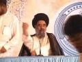 Characteristic of Kufians at the time of Imam Hasan (a.s) - Aga Bahauddini - Urdu