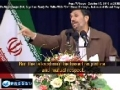Ahmadinejad Says Iran Ready For Talks With P5+1 Based on Logic, Justice and Mutual Respect - 17 Oct 2010 - English