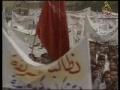 [4] Shaheed Imam Baqir ul Sadr - Urdu Documentary الشہید امام باقر الصدر رحمۃ اللہ علیہ