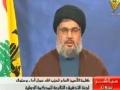 [FULL SPEECH] كلمة السيد حسن نصر الله - Arabic 10/28/2010