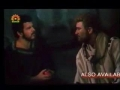 Movie - Ashab e Kahf - Companions of the Cave - 09 of 13 - Urdu
