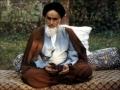 The Greatest Jihad by Imam Khomeni (RA) - English