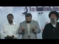 انقلاب اسلامی کے ثمرات [SEMINAR] Fruits of the Islamic Revolution - Urdu
