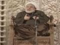 پند و هدايت Advice and guidance by Agha Ansariyan -   Pande Hedayat - Farsi