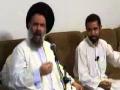 Lecture 10 - Insaan Shanasi - Ayatullah Abdul Fazl Bahauddini - Persian - Urdu